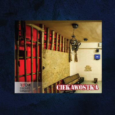 Escape Room Ciekawostka